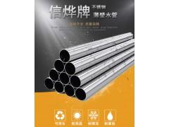 廉江工程供應不銹鋼水管卡壓式不銹鋼水管與管件廠家