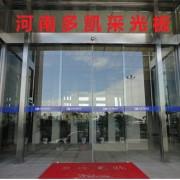 河南多凯新材料科技有限公司