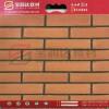 中式輕質仿紅磚紋軟瓷磚 學校翻新改造墻貼磚