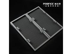 柏爾思定制拉伸網板鋁單板 造型鋁單板生產廠家