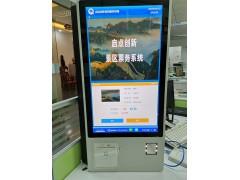 鄭州二七區景區自助售票機,景區檢票通道閘。啟點科技