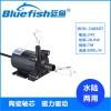藍魚24V直流無刷潛水泵微型抽水泵魚池假山水循環水陸兩用水泵