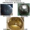 電鍍阻鍍涂料和絕緣涂料和氧化蝕刻噴砂保護涂料和抗酸涂料