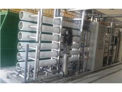 化工純水-純水設備-偉志水處理