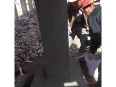 甘肃环氧加固砂浆,环氧修补砂浆适用于梁板柱漏筋破损修补