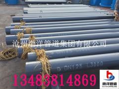 双金属复合耐磨管大厂家 价格低于同行30%