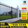 锌钢护栏学校小区庭院围栏别墅工厂围墙栅栏厂区工地防护栏批发