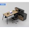 沈阳办公桌简约现代46人位办公家具办公室工业屏风职员办公桌子