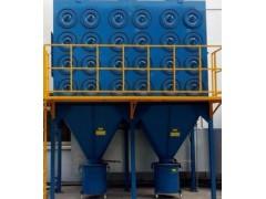 东莞电子厂废气处理设备 滤筒除尘器 脱硫除尘设备