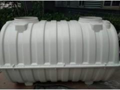 西安咸阳地区2立方模压化粪池厂家