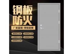 陕西甲乙级防火门_钢木质防火门厂家供应可过消防