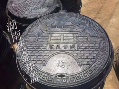 湖南甄金可定制铸铁井盖,接受来图定制,极具艺术性