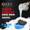 鎏金模具硅膠 鑄銅翻模失蠟法模具硅膠 深圳液體硅膠廠